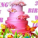 Latest 39th Birthday Wishes | Happy 39th Birthday Wishes and Greetings