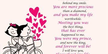Husband Birthday Poem