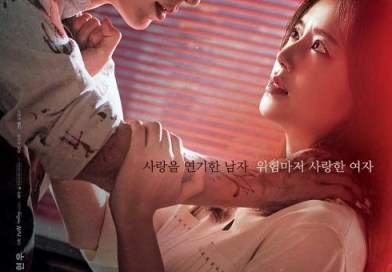 Watch and Download Korean Drama Flower of Evil 2020