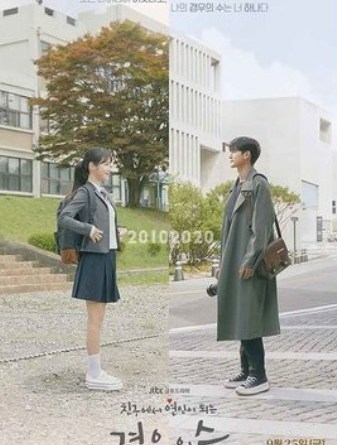 Watch And Donwload Korean Drama More Than Friends 2020