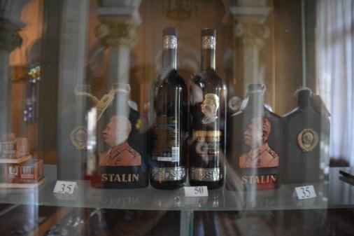 Gori: Stalin museum
