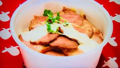 牛たんかねざき「牛タンじっくりローストビーフ丼」