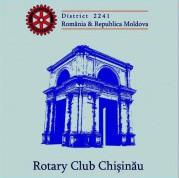 rotary club chisinau