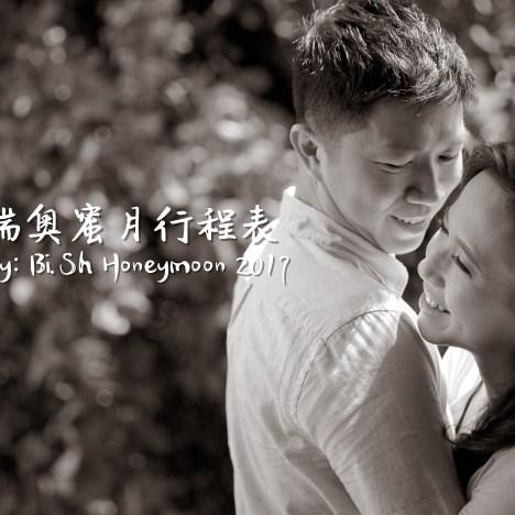 【德瑞奧】蜜月終點站:哈爾斯塔特  The Finale of Bi.Sh Honeymoon