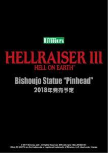 Hellraiser III Hell On Earth Pinhead Bishoujo Statue Announcement Kotobukiya 2018