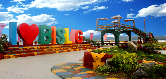 Baywalk in Bislig City, Philippines