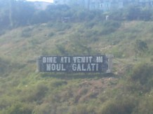 Galati Intrare -3-