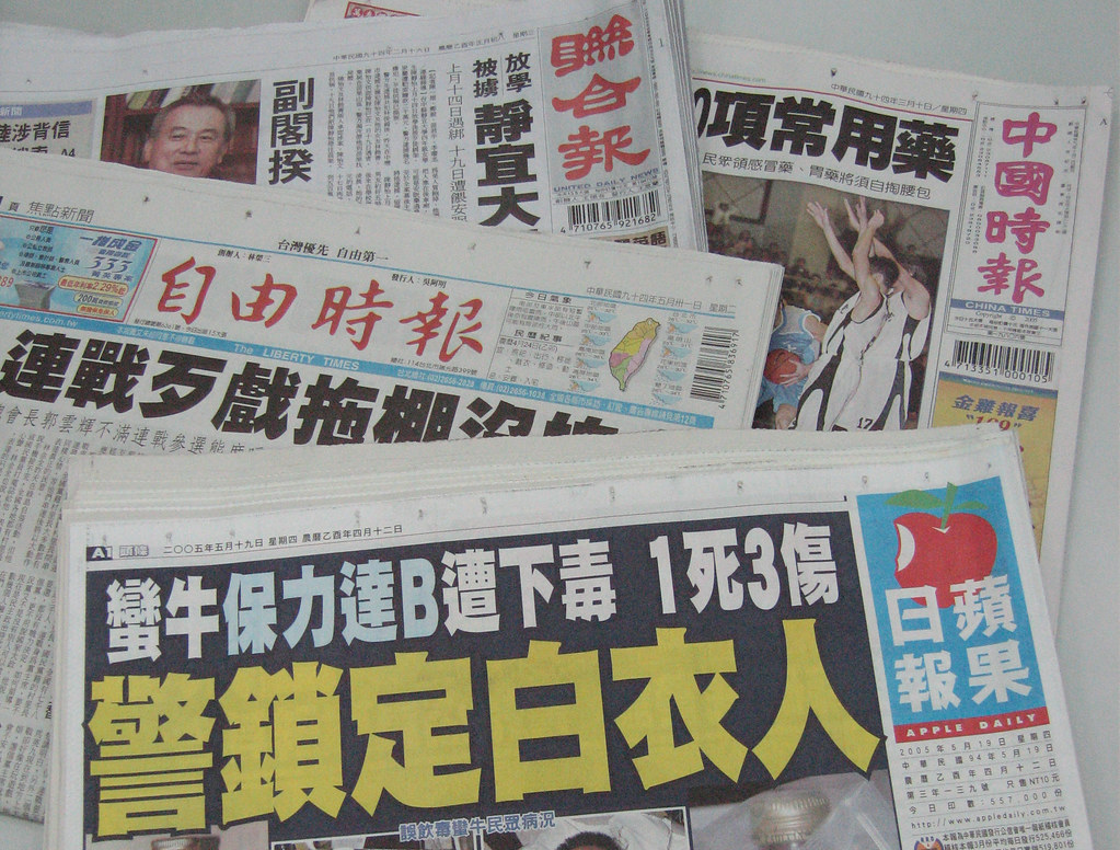 Newspapers published in Taiwan