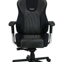 Recaro Office Chair Tan Leather And Ottoman Sport