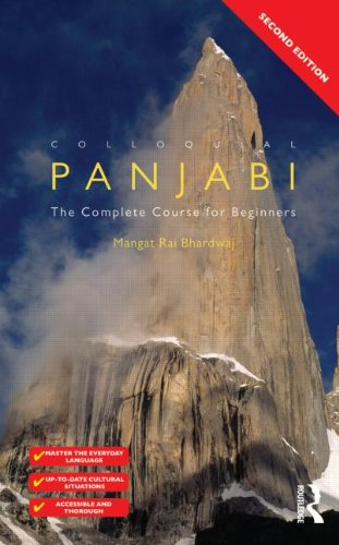 Colloquial Panjabi: The Complete Course for Beginners (Colloquial Series)