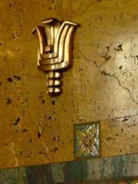 EGYPTIAN WALL DECOR | EGYPTIAN WALL DECOR