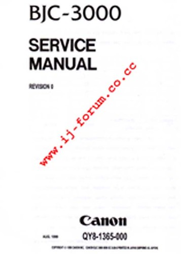 PROFORM TREADMILL SERVICE MANUAL : SERVICE MANUAL