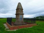Alfred Monument, Athelney, Somerset