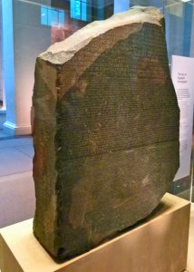 British Museum. The Rosetta Stone. 196 BC