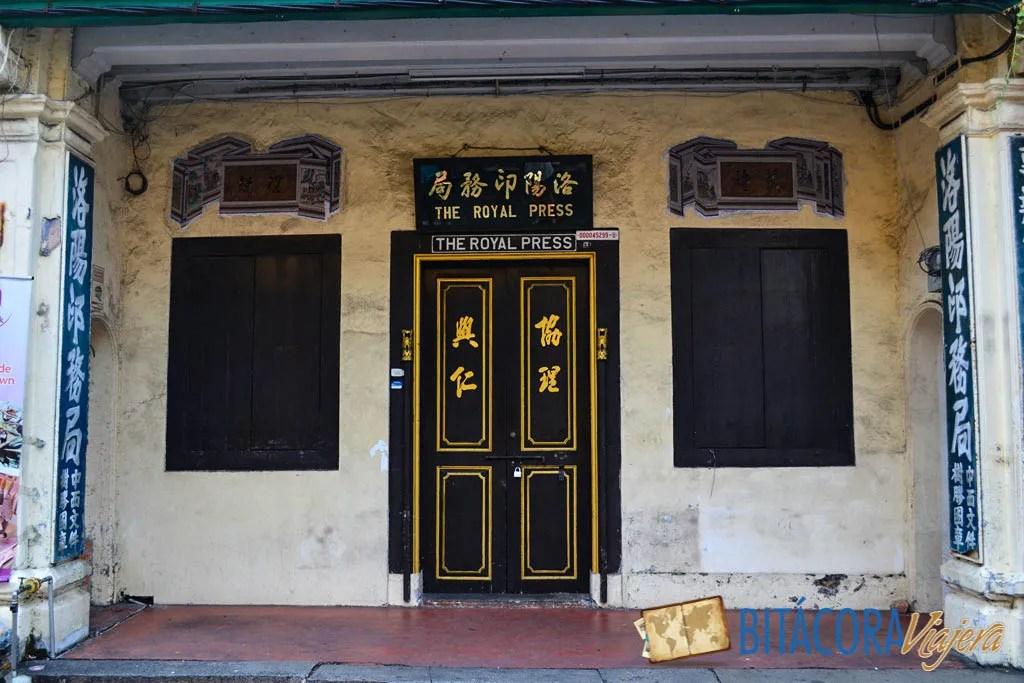 Melaka 5