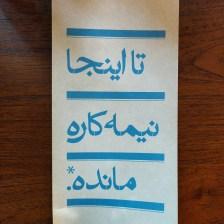 persian psychoanalysis melbourne