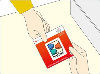 セブンイレブンでビットキャッシュカード払い ハッピーメールポイントチャージ
