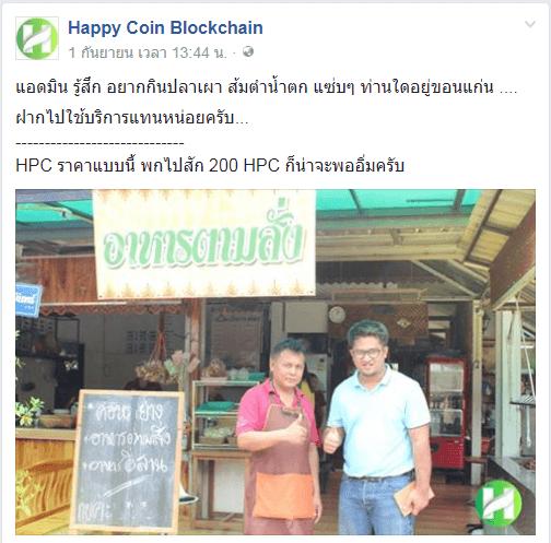 HappyCoin_006