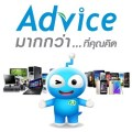 advice-chat