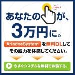 ゲーム感覚で3万円儲かる件‥‥。 ビットコイン 仮想通貨 副業