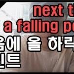2018년8월12일1부. #비트코인 #암호화폐 #Bitcoin #Bitcoin korea #Cryptocurrency #比特币#加密货币 #ビットコイン #暗号通貨