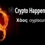 奇妙な話 ビットとリップルとカルダノの始まりはネットワーク  暗号通貨のICOが表なら裏は…