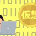 【仮想通貨】4755楽天と「みんなのビットコイン」