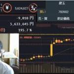 【フルフリ速報】ビットコインS損切り!&ドテンL 資産大幅減【ビットコイン/btc】