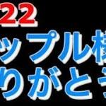 仮想通貨最新情報【王様はリップルか、ビットコインか、それともイーサリアムか!】