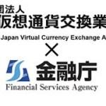 ビットコインBTCアフィリエイトは禁止か?仮想通貨交換事業者の広告ガイドラインたかっさんの暗号通貨ライフ