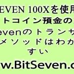 💸💸💸 ビットコインのニュース、ビットコイン相場、ビットコインの展望(朝) – 27/12/2018 💸💸💸