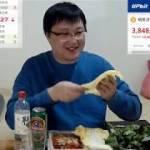 비트코인 실시간 ★굴보쌈 술먹방★ by 시비코인 181212 #비트코인 #bitcoin #比特币 #ビットコイン
