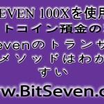 💸💸💸 ビットコインのニュース、ビットコイン相場、ビットコインの展望(夜) – 23/01/2019 💸💸💸