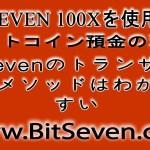 💸💸💸 ビットコインのニュース、ビットコイン相場、ビットコインの展望(午後)に – 26/01/2019💸💸💸