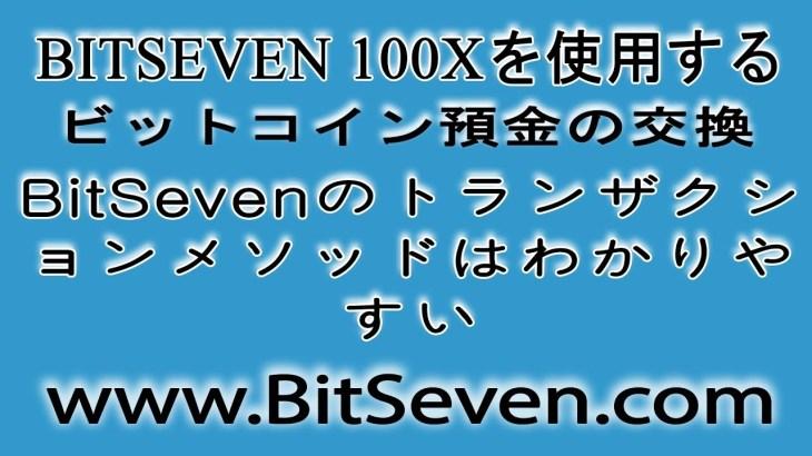 💸💸💸 ビットコインのニュース、ビットコイン相場、ビットコインの展望(午後)に – 13/02/2019💸💸💸