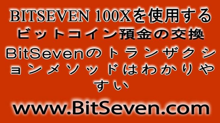 💸💸💸 ビットコインのニュース、ビットコイン相場、ビットコインの展望(朝) – 23/02/2019 💸💸💸