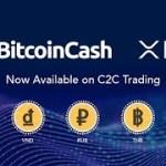 仮想通貨取引所OKEx リップル(XRP)とビットコインキャッシュが上場 |ネオなど3種は上場廃止に