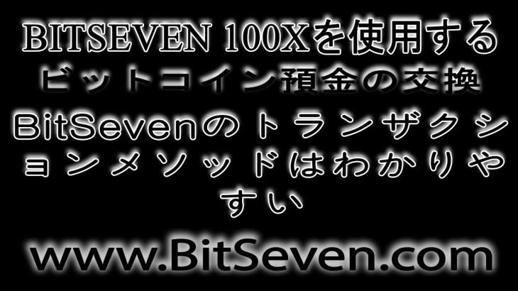 💸💸💸 ビットコインのニュース、ビットコイン相場、ビットコインの展望(朝) – 04/03/2019 💸💸💸