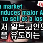 [2019년3월18일3부]#신의두뇌 #신두 #이아수비 #비트코인 #암호화폐 #블록체인 #4차산업혁명 #bitcoin #bitcoin korea #比特币 #ビットコイン