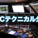 [BTC]ビットコイン直近はどう動く?!2019/03/19テクニカル分析!![Bitcoin][Crypto]