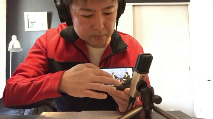 東京ビットコインニュース(IoT/BigData, 3/12/19)