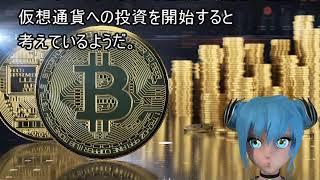 仮想通貨取引所BitMEXのCEO「ビットコイン市場の最高値はこれから」