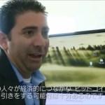 ONECOIN Japan  NHK ドキュメンタリー《 ビットコイン最前線》②