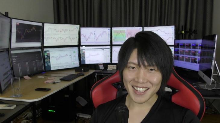 【仮想通貨】ビットコイン6月12日相場分析!5〜10万円幅の大きく動く相場局面到来。チャンスをつかもう!