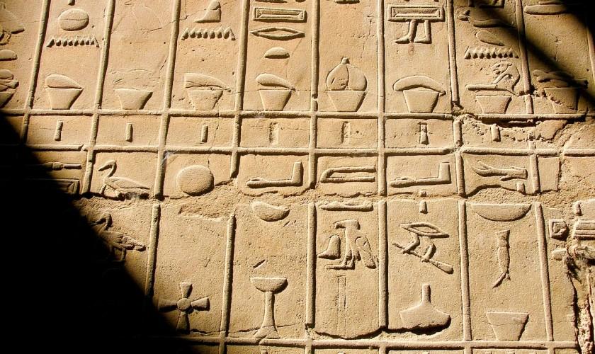 hieroglyphs-1950968_1280