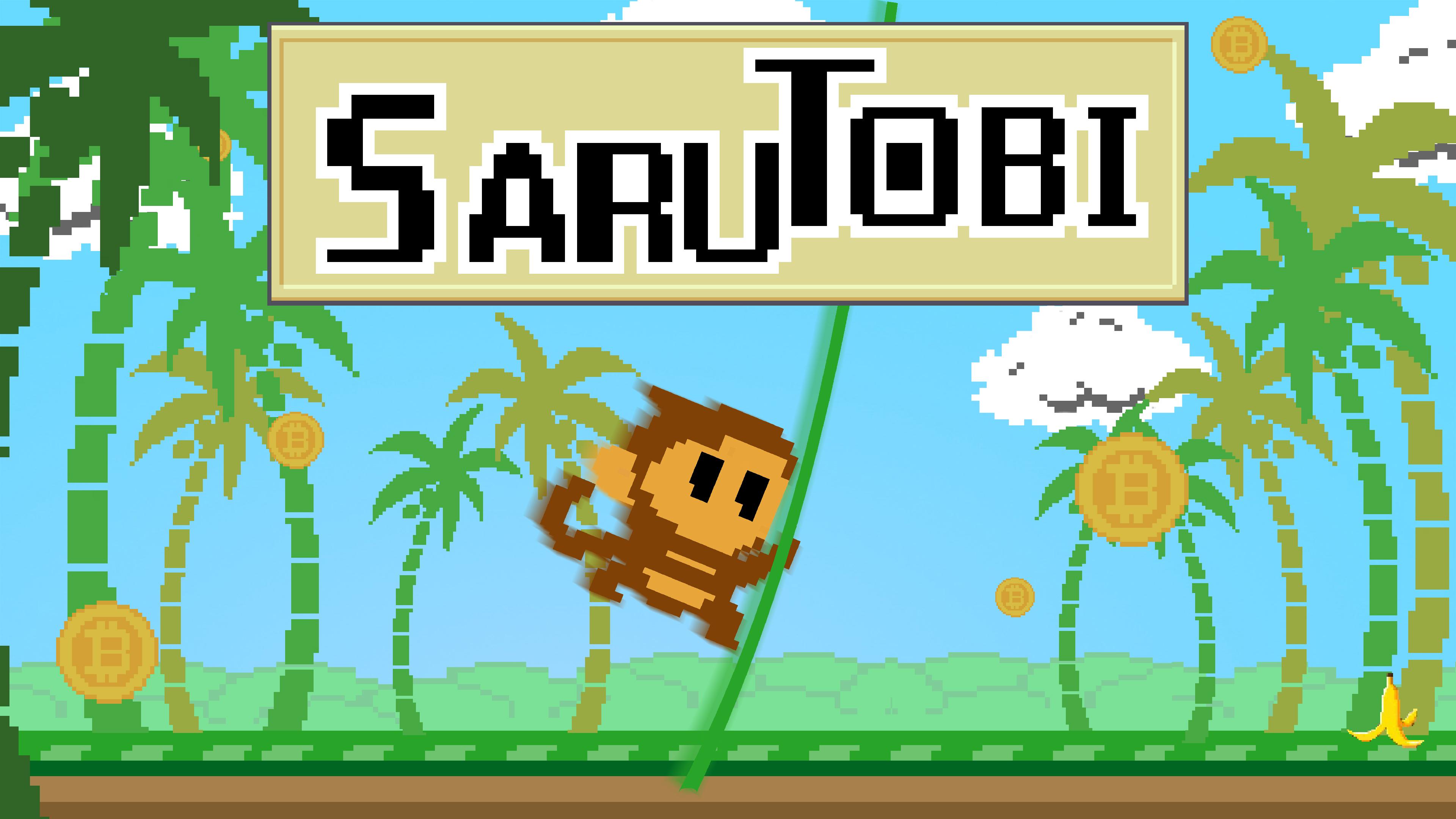SaruTobi2