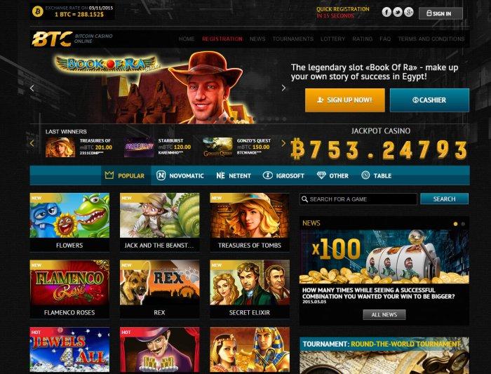 Coasts casinos mobile app