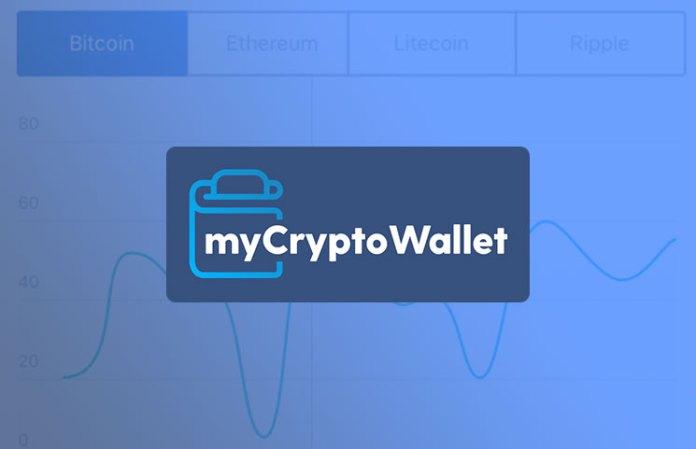 My Crypto Wallet
