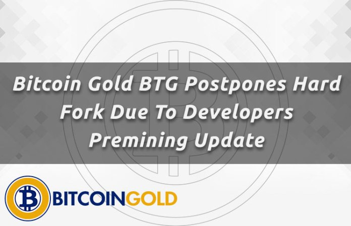 Bitcoin gold btg postpones hard fork due to developers premining updategresize696449ssl1 btgs disastrous launch angers miners bitcoin gold ccuart Gallery