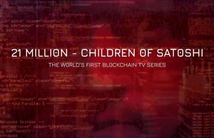 21 million children of satoshi